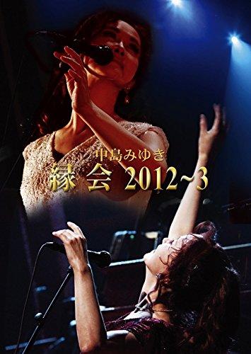 【新品】 中島みゆき「縁会」2012~3 (Blu-ray)