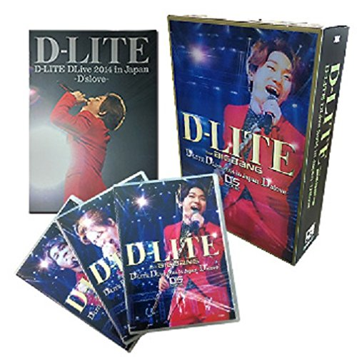 【新品】 D-LITE DLive 2014 in Japan ~D'slove~ -DELUXE EDITION- (DVD3枚組+CD2枚組+PHOTOBOOK)