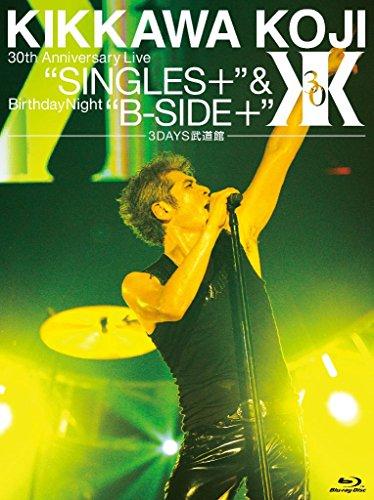 【新品】 KIKKAWA KOJI 30th Anniversary Live