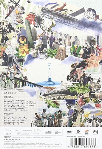 【新品】 別冊スキマスイッチ part 2 [DVD]