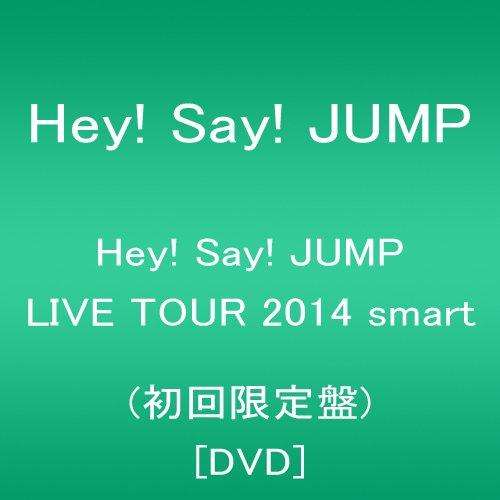 【新品】 Hey! Say! JUMP LIVE TOUR 2014 smart(初回限定盤) [DVD]