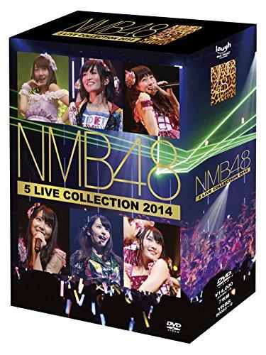 【新品】 5 LIVE COLLECTION 2014 (多売特典なし) [DVD]