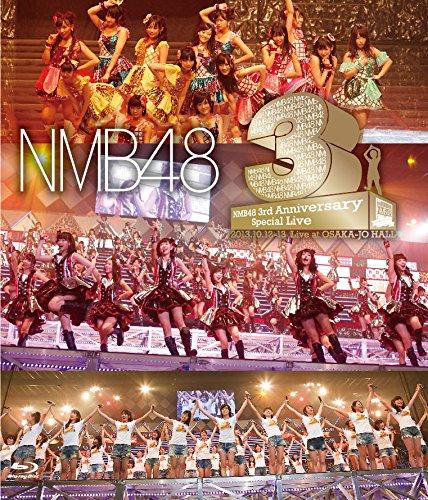 【新品】 NMB48 3rd Anniversary Special Live (特典なし) [Blu-ray]