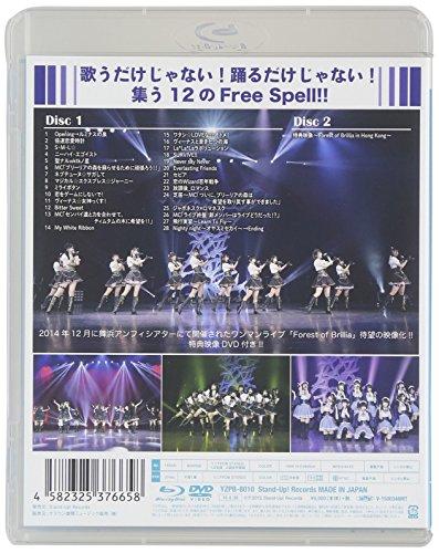 【新品】 Forest of Brillia 【Blu-ray盤】