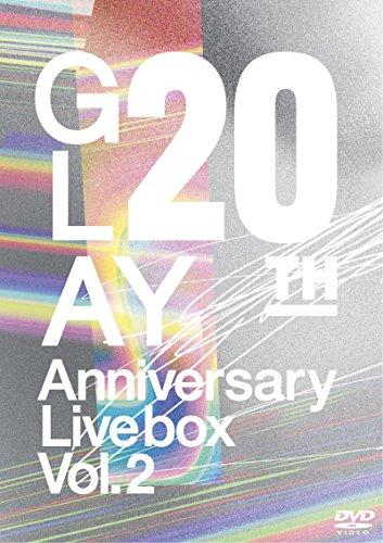 【新品】 GLAY 20th Anniversary LIVE BOX VOL.2 [DVD]
