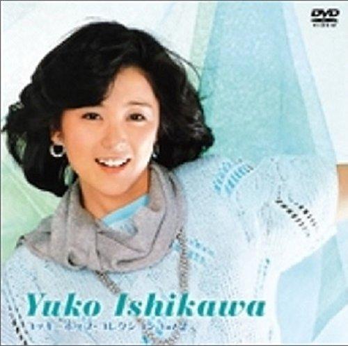 【新品】 コッキーポップ・コレクション 石川優子 Vol.2