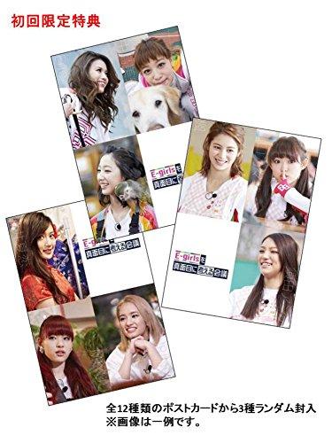 【新品】 E-girlsを真面目に考える会議 [DVD]