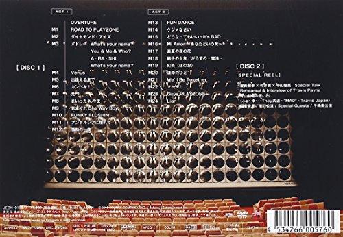 【新品】 ★さよなら! ~青山劇場★ PLAYZONE 30YEARS ★1232公演(通常仕様) [DVD]