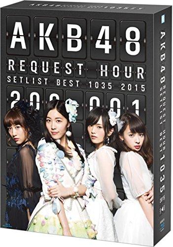 【新品】 AKB48 リクエストアワーセットリストベスト10352015(200~1ver.) スペシャルBOX(9枚組Blu-rayDisc)