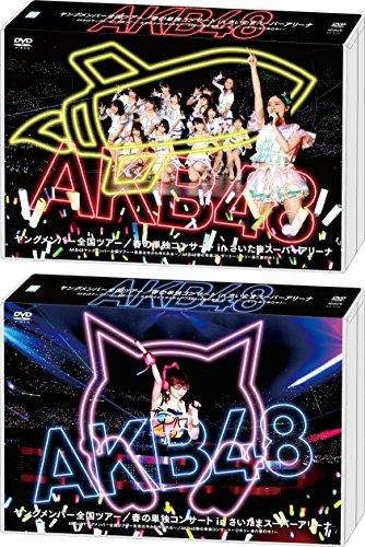 【新品】 AKB48ヤングメンバー全国ツアー/春の単独コンサート in さいたまスーパーアリーナAKB48ヤングメンバー全国ツアー~未来は今から作られる~/AKB