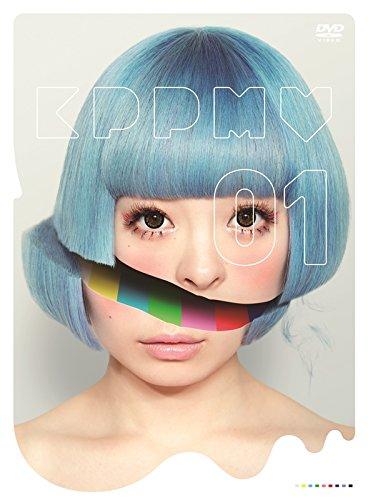 【新品】 KPP MV01(DVD)初回限定盤