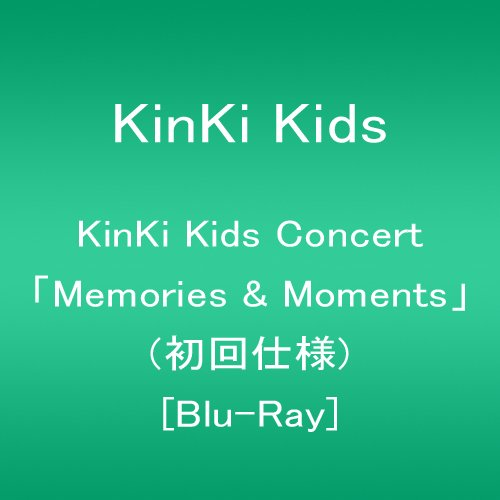 【新品】 KinKi Kids Concert 「Memories & Moments」(初回仕様) [Blu-ray]