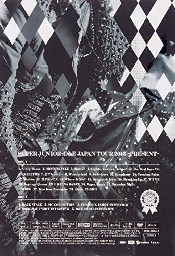 【新品】 SUPER JUNIOR-D&E JAPAN TOUR 2015 -PRESENT-(DVD2枚組)(初回生産限定)
