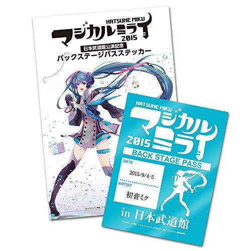 【新品】 初音ミク「マジカルミライ 2015」in 日本武道館(Blu-ray限定盤)