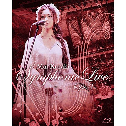 【新品】 Mai Kuraki Symphonic Live -Opus 3- [Blu-ray]