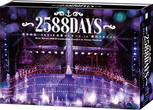 【新品】 松井玲奈・SKE48卒業コンサートin豊田スタジアム~2588DAYS~ [Blu-ray]