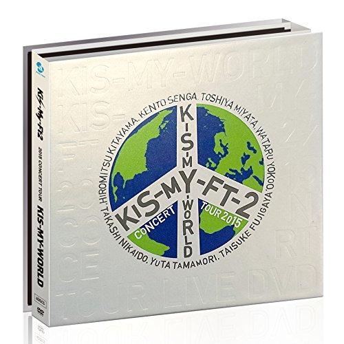 【新品】 2015 CONCERT TOUR KIS-MY-WORLD(DVD4枚組)(初回生産限定盤)