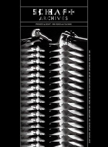 【新品】 ARCHIVES(完全限定生産BOX) [DVD]