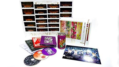 【新品】 おいしい葡萄の旅ライブ -at DOME&日本武道館- (Blu-ray完全生産限定盤)