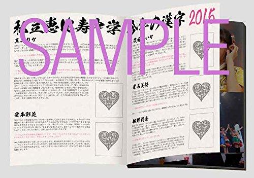 【新品】 エビ中のメモリアルボックス2015(完全生産限定盤) [Blu-ray]