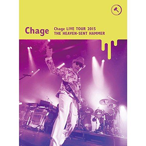 【新品】 Chage Live Tour 2015 ~天使がくれたハンマー~(初回限定盤)(2CD付)[DVD]