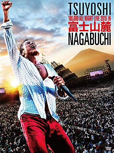 【新品】 富士山麓 ALL NIGHT LIVE 2015[DVD]