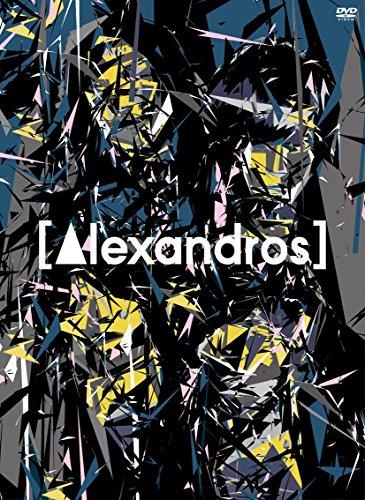 """【新品】 [Alexandros]live at Makuhari Messe""""大変美味しゅうございました""""(初回限定盤) [DVD]"""