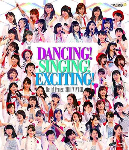 【新品】 Hello! Project 2016 WINTER~DANCING!SINGING!EXCITING!~ [Blu-ray]