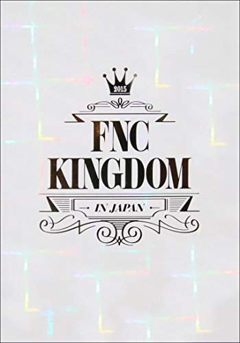 【新品】 2015 FNC KINGDOM IN JAPAN(DVD)