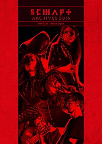 【新品】 ARCHIVES 2016 TOUR ULTRA ?The Loud Engine?(完全限定生産仕様) [DVD]