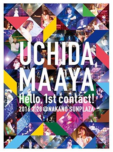 【新品】 UCHIDA MAAYA 1st LIVE「Hello 1st contact!」 [Blu-ray]