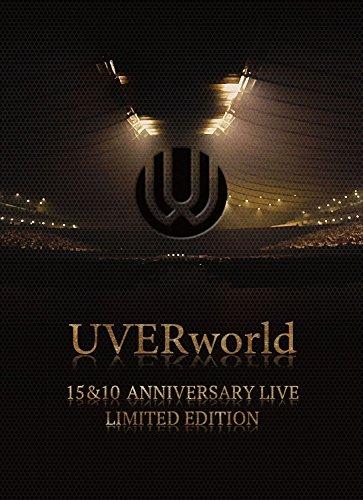 【新品】 UVERworld 15&10 Anniversary Live LIMITED EDITION(完全生産限定盤) [Blu-ray]