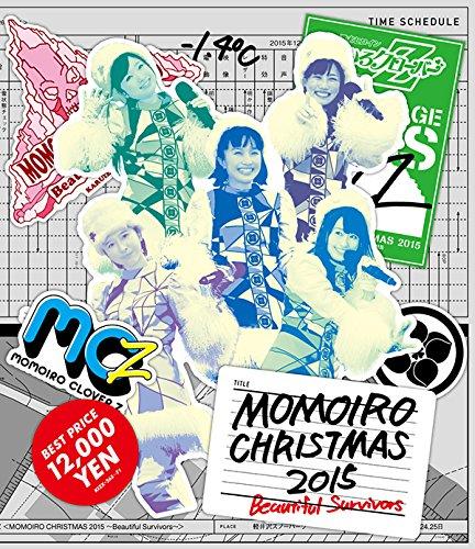 【新品】 ももいろクリスマス2015 ~Beautiful Survivors~ Blu-ray BOX(メーカー特典なし)