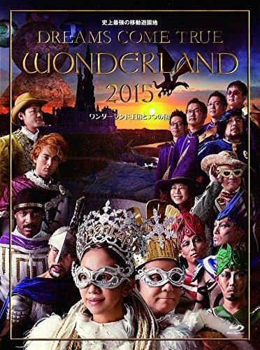 【新品】 史上最強の移動遊園地 DREAMS COME TRUE WONDERLAND 2015 ワンダーランド王国と3つの団 [Blu-ray]