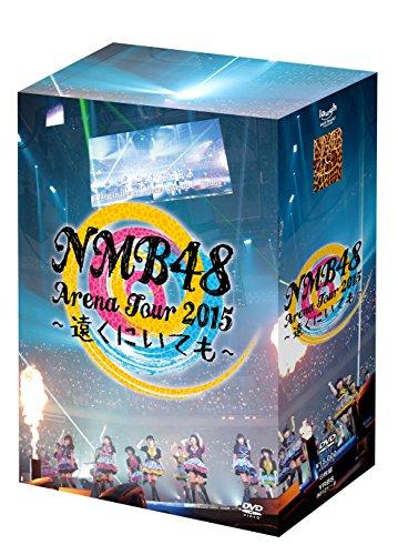 【新品】 NMB48 Arena Tour 2015 ~遠くにいても~ [DVD]