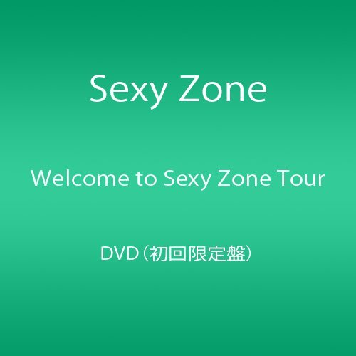 【新品】 Welcome to Sexy Zone Tour DVD(初回限定盤)