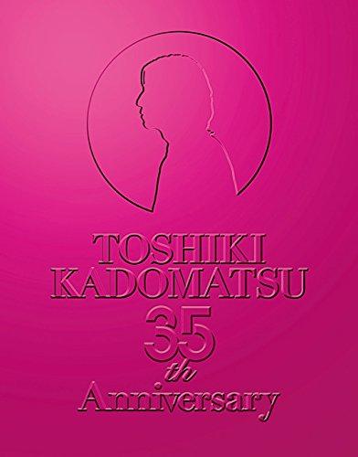 【新品】 「TOSHIKI KADOMATSU 35th Anniversary Live ~逢えて良かった~」2016.7.2 YOKOHAMA ARENA(初回生産限定盤) [Blu-ray]