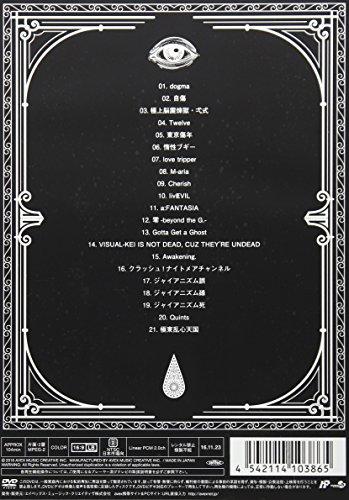 【新品】 NIGHTMARE TOUR 2016 Awakening of Clowns 2016.06.26 TOYOSU PIT(通常盤) [DVD]