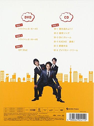 【新品】 トライベッカ [DVD]