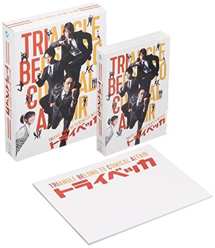 【新品】 トライベッカ [Blu-ray]