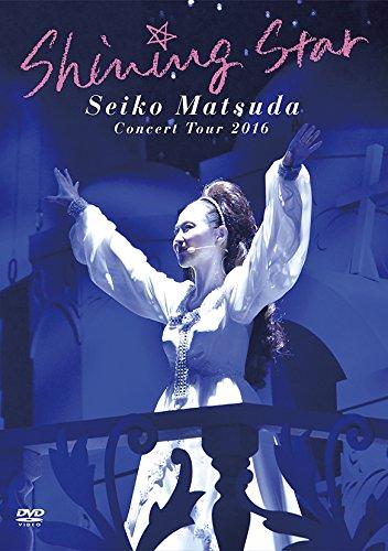 【新品】 Seiko Matsuda Concert Tour Tour 2016「Shining 2016「Shining Star」(初回限定盤) Seiko [DVD], 美容とダイエット生活便利ネット:2ca822bf --- officewill.xsrv.jp