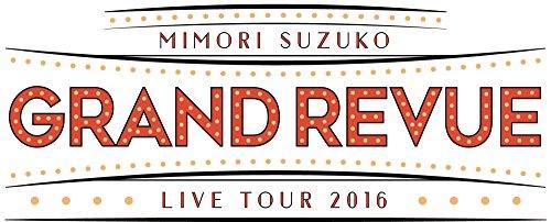 【新品】 MIMORI SUZUKO LIVE TOUR 2016