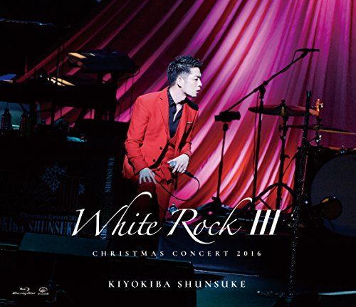 【新品】 CHRISTMAS CONCERT 2016 「WHITE ROCK III」 [Blu-ray]