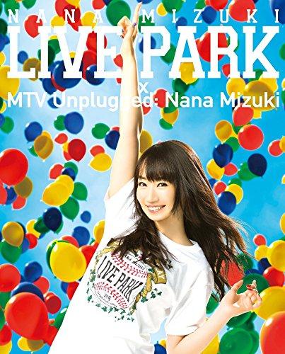 【新品】 NANA MIZUKI LIVE PARK × MTV Unplugged: Nana Mizuki [Blu-ray]