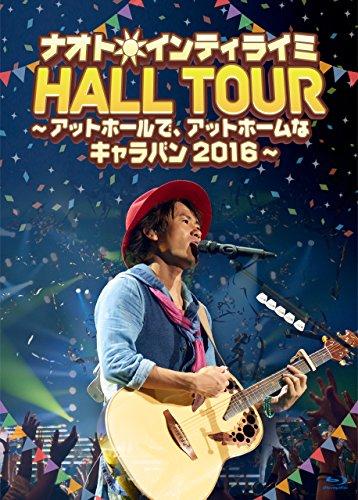 【新品】 ナオト・インティライミ HALL TOUR ~アットホールで、アットホームなキャラバン2016~(初回限定盤)[Blu-ray]