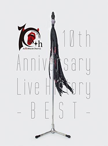 【新品】 10th Anniversary Live History -BEST- [DVD]