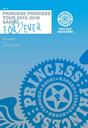 "【新品】 PRINCESS PRINCESS TOUR 2012-2016 再会 -FOR EVER- ""後夜祭"