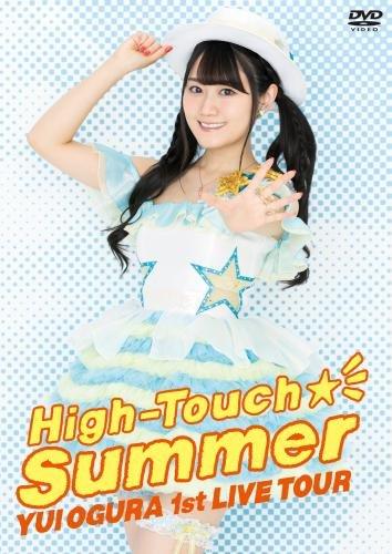 【新品】 小倉 唯 LIVE High-Touch☆Summer(DVD)