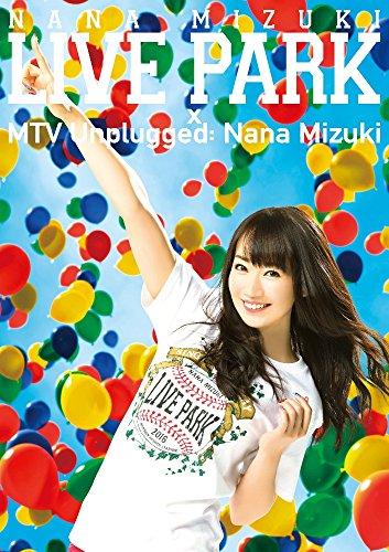 【新品】 NANA MIZUKI LIVE PARK × MTV Unplugged: Nana Mizuki [DVD]