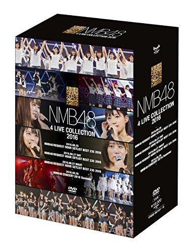 【新品】 NMB48 4 LIVE COLLECTION 2016 [DVD]